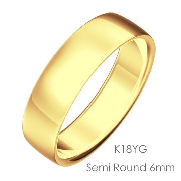 K18 Semi Round 平甲丸6mm幅「マリッジリング結婚指輪」