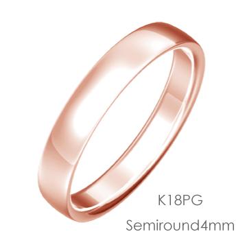 K18PG Semi Round 甲丸4mm幅「マリッジリング結婚指輪」