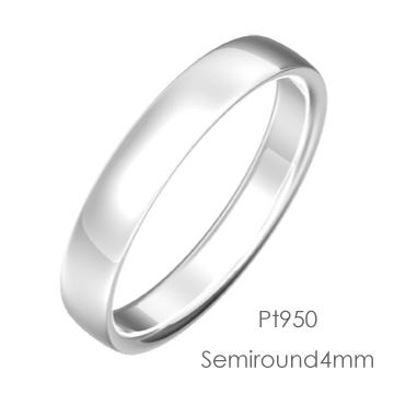 Pt950 Semi Round 甲丸4mm幅「マリッジリング結婚指輪」