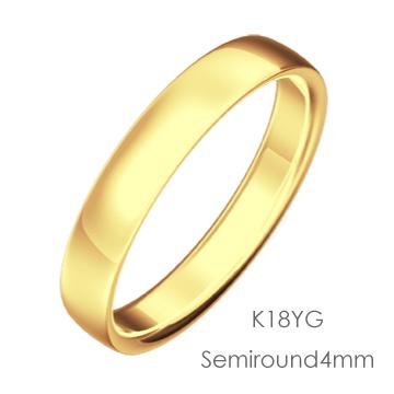 K18YG Semi Round 甲丸4mm幅「マリッジリング結婚指輪」