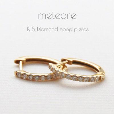 18金ゴールド-華奢シンプルピアス「メテオダイヤモンドハーフエタニティーフープピアス」