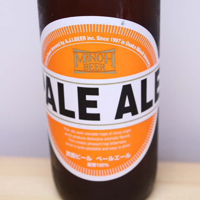 箕面ビール MINOH BEER ペールエール