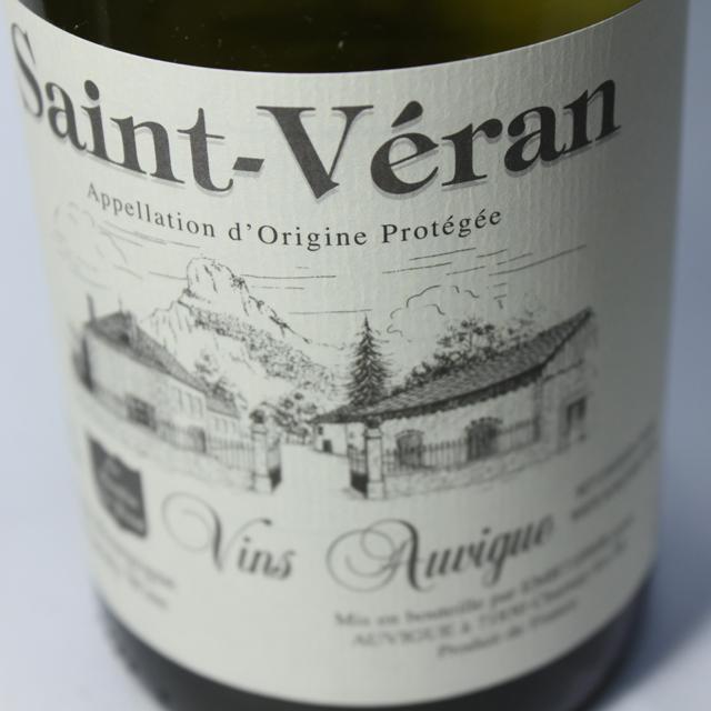 オヴィッグ サン・ヴェラン ムーラン・デュ・ポン
