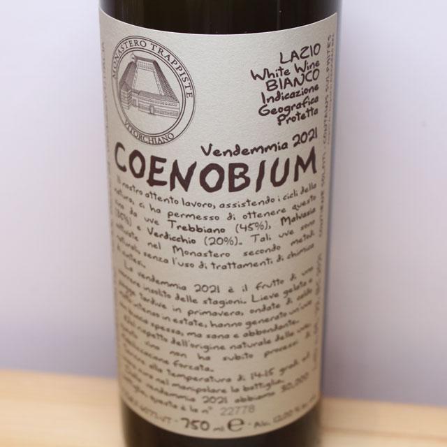 モナステーロ・ディ・ヴィトルキアーノ コエノビウム