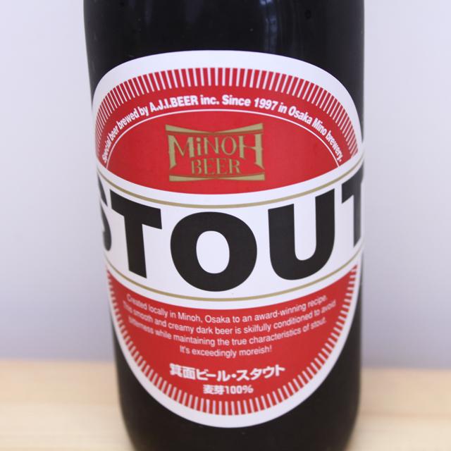 箕面ビール MINOH BEER スタウト
