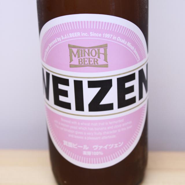 箕面ビール MINOH BEER ヴァイツェン
