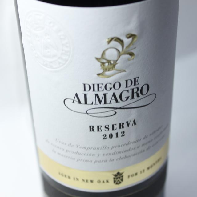 フェリックス・ソリス アルマグロ レゼルバ