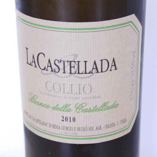 ラ・カステッラーダ ビアンコ・デッラ・カステラーダ
