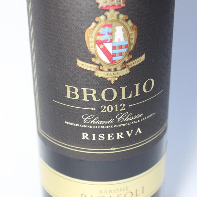 バローネ・リカーゾリ ブローリオ キャンティ・クラッシコ・リゼルヴァ