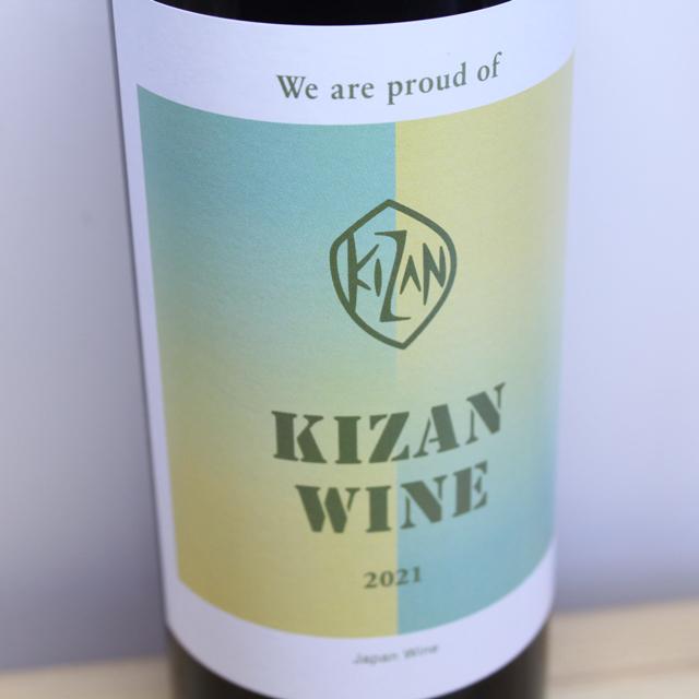 機山洋酒工業 キザンワイン 赤