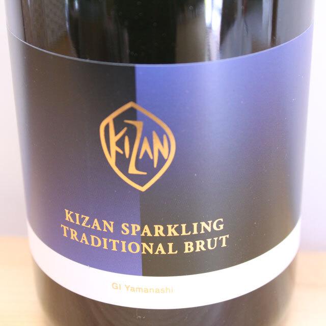 機山洋酒工業 キザン・スパークリング トラディショナル・ブリュット