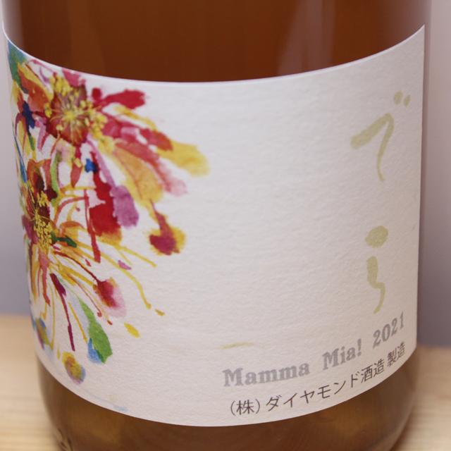 ダイヤモンド酒造 シャンテ Y.A mamma Mia! デラ