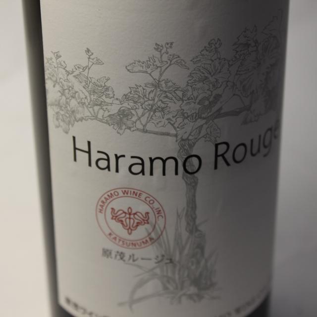 原茂ワイン ハラモ ルージュ
