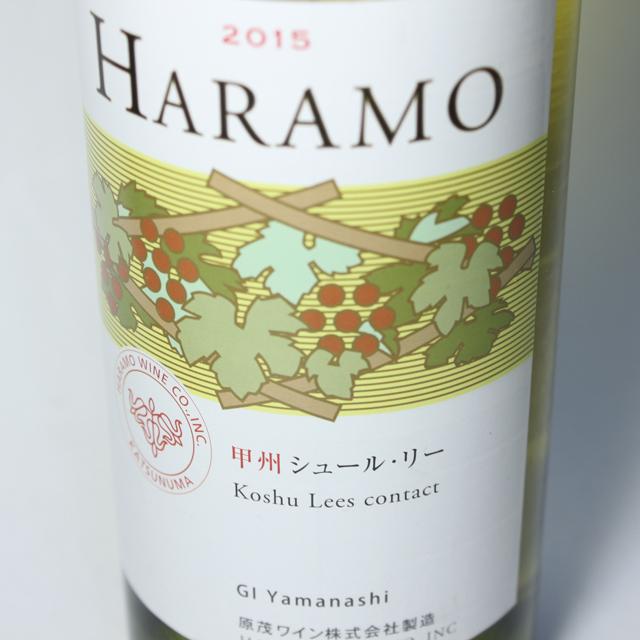 原茂ワイン ハラモ 甲州シュール・リー