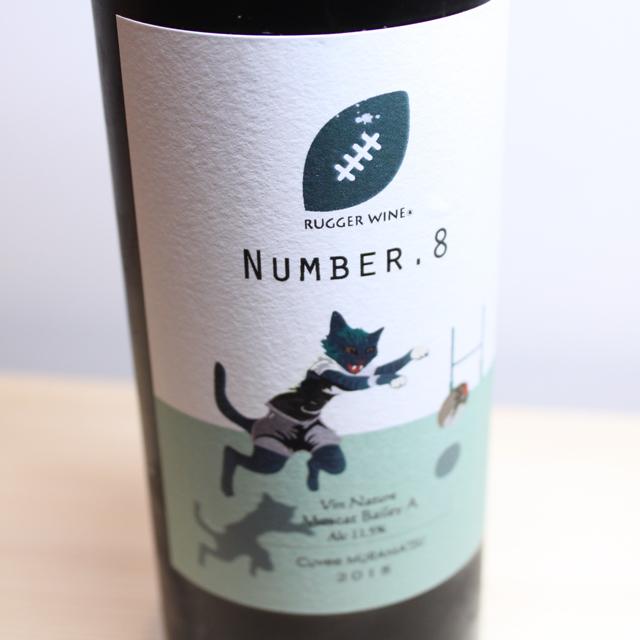 東晨洋酒 ラガーワイン ナンバー8