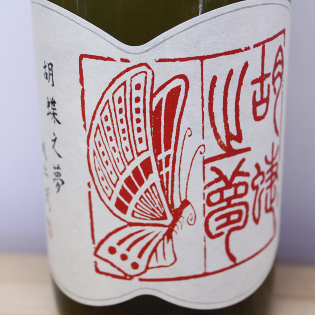 共栄堂 K18FY_SR