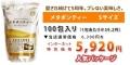 メタボンティ— Sサイズ [100包] 内容量300g【3gティーパック×100包】 送料無料