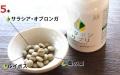 メタボンサプリ 5本セット(360粒×5) (1本あたり@1896円)