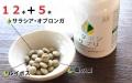 メタボンサプリ 12本(360粒×12)+5本(360粒×5) のオマケ付!(1本あたり@1695円)