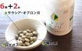 メタボンサプリ・ボトル6本セット(360粒×6)+2本(360粒×2本)サービス!(1本あたり@1800円)