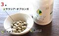 メタボンサプリ 3本セット(360粒×3) (1本あたり@2400円)