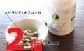 メタボンサプリ 2本セット(360粒×2) (1本あたり@2400円)