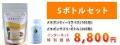 メタボンティーSサイズ+メタボンサプリ360粒セット