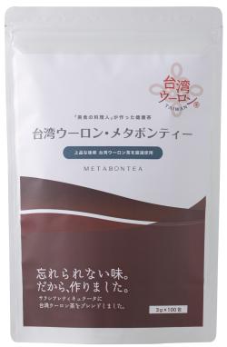 台湾ウーロン・メタボンティ 100包 (3gティーパック×100)