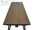 ダイニングテーブル シャットアペーパーX ウォールナット 1655
