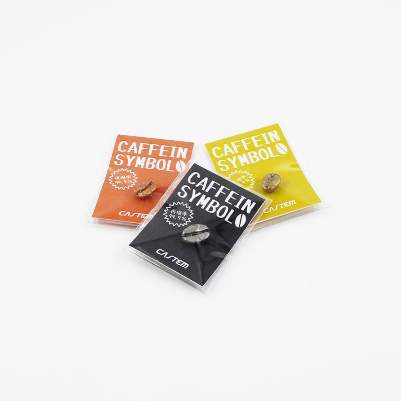 カフェインシンボル「コーヒー豆」