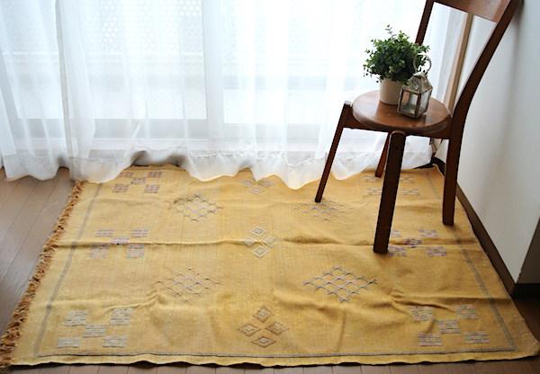 サブララグ 黄色