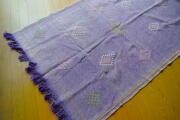 サブララグ 紫