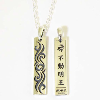 梵字ネックレス(酉)[MGCPDH-430]