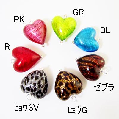 クラウンローズ用ベネチアンガラス(L)[VRPDH-039]