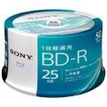 ソニー SONY bd bluray ブルーレイ メディア 録画用BD-R25GBスピンドル50枚 50BNR1VJPP4 繰り返し録画 録画用ブルーレイディスク デジタル放送対応 1〜2倍速 ワイド印刷 2層 50GB 10枚