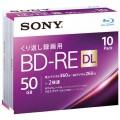 ソニー SONY bd bluray ブルーレイ メディア 録画用BD-RE50GB10枚 10BNE2VJPS2 繰り返し録画 録画用ブルーレイディスク デジタル放送対応 1〜2倍速 ワイド印刷 2層50GB 10枚