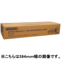 ST-1耐光感熱紙白地黒字591X60M2本STL915BK