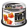 録画DVDR50枚VHR12JPP5050枚*5P