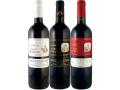 シャトー・ラ・ジョンカード白/黒/紅白ラベル  3本セット【フランス・ボルドーAOC/赤ワイン】