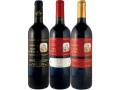 シャトー・ラ・ジョンカード黒/紅白/赤ラベル  3本セット【フランス・ボルドーAOC/赤ワイン】