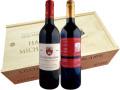 【木箱入り】極上・赤ワイン2本セット