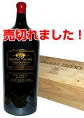 【売切・入荷待ち】タランス黒ラベル・オーガニック2000年 サルナマザール9000ml(木箱入)