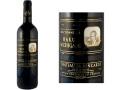 シャトー・ラ・ジョンカード黒ラベル2017年【フランス・ボルドーAOC/赤ワイン/フルボディ】