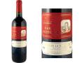 シャトー・ラ・ジョンカード紅白ラベル2008年【フランス・ボルドーAOC/赤ワイン/フルボディ】