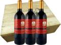 【木箱入り】シャトー・ラ・ジョンカード赤ラベル3本セット 2001/2002/2003年【フランス・ボルドーAOC/赤ワイン/フルボディ】