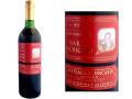 シャトー・ラ・ジョンカード赤ラベル1975年【フランス・ボルドーAOC/赤ワイン/フルボディ】