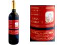 シャトー・ラ・ジョンカード赤ラベル1998年 ボルドーAOC赤ワイン