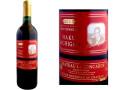 シャトー・ラ・ジョンカード赤ラベル2005年【フランス・ボルドーAOC/赤ワイン/フルボディ】