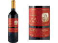シャトー・ラ・ジョンカード赤ラベル2002年【フランス・ボルドーAOC/赤ワイン/フルボディ】
