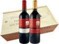 【木箱入り】シャトー・ラ・ジョンカード紅白ラベル/赤ラベル 2本セット【フランス・ボルドーAOC/赤ワイン/フルボディ】